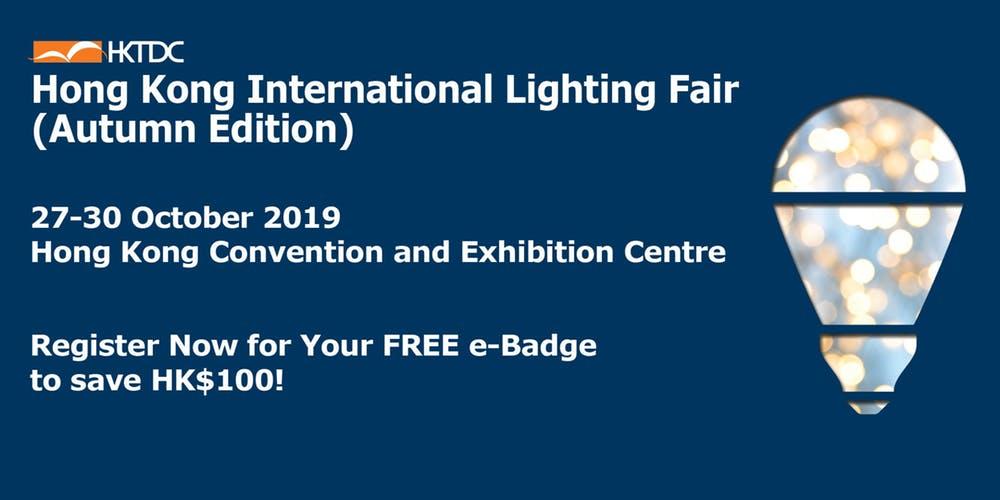 Hong Kong International Lighting Exhibition 2019 (Autumn Edition)