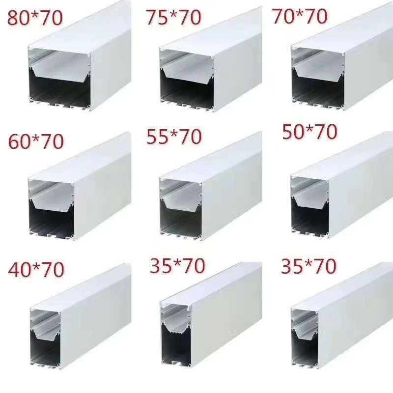 Aluminum profile-1