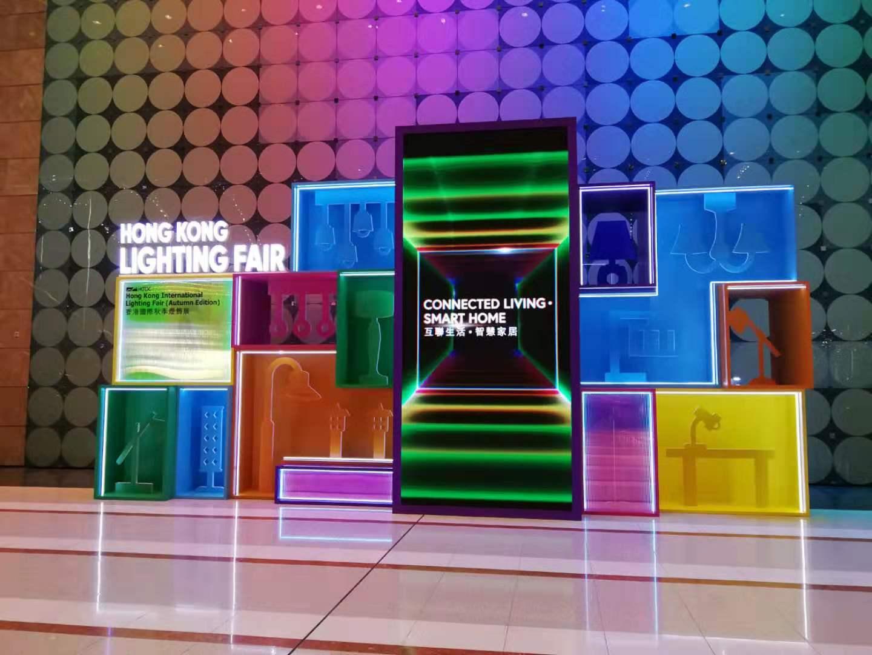 Big Success in the HK lighting fair